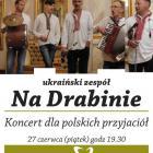 """W Kalinowym Sercu  """"Na drabinie""""."""